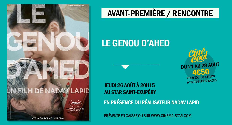 Photo du film Le Genou d'Ahed